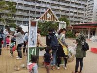 未就園児ふれあい動物園-(5)